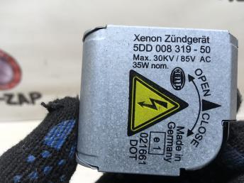 Блок поджига ксеноновой лампы с лампой Mercedes 0028202526