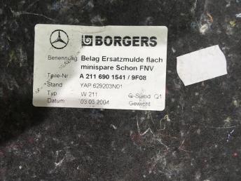 Обшивка багажника Mercedes W211 2116901541