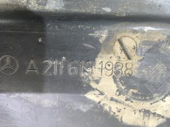 Защита днища передняя Mercedes W211 4Matic 2116192038