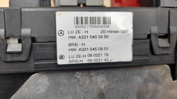 Блок SAM передний Mercedes W221 2214601616