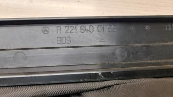 Контейнер в багажник Mercedes W221 2218400155