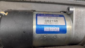 Компрессор крышки багажника Mercedes W221 2218000148
