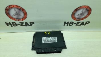 Блок управления парктрониками Mercedes W164 1645403462