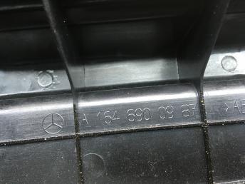 Накладка порога багажника Mercedes W164 1646900987