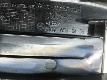 Накладка порога внутренняя Mercedes W164 1646803335