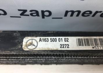 Радиатор охлаждения масла Mercedes W163 1635000102