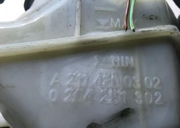 Главный тормозной цилиндр в сборе Mercedes W211 2114300302
