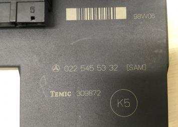 Блок предохранителей SAM Mercedes W210  А0225455332 А0225455332