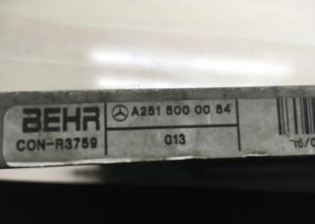 Радиатор кондиционера W164  А2515000054 А2515000054