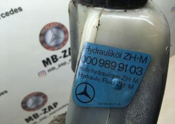 Бачок гидроусилителя Mercedes W124 1245844321