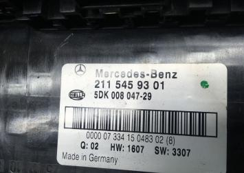 Блок предохранителей SAM задний Mercedes W219 2115459301