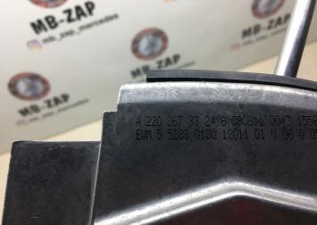Селектор АКПП Mercedes W220 2202673324