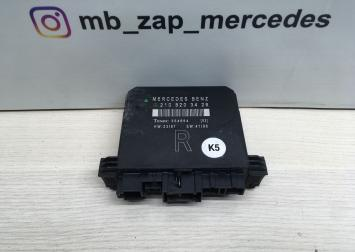 Блок управления водительской дверью Mercedes W210 2108203426