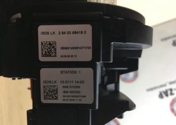 Подрулевой переключатель Mercedes W204 2049000104