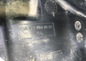 Локер Mercedes W164 1648840122