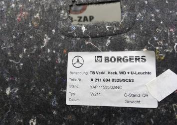 Обшивка багажника Mercedes W211 2116940325
