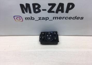 Блок кнопок управления зеркалом Mercedes W220 2208211551