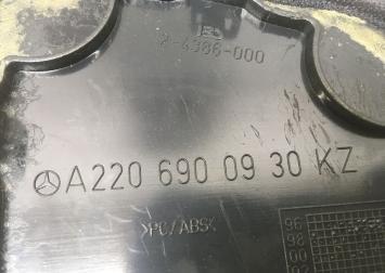 Накладка салонная Mercedes W220 2206901030