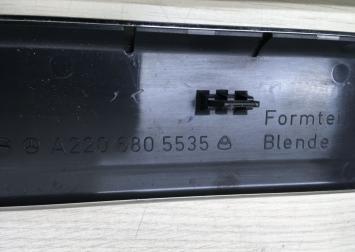 Накладки порога Mercedes W220 2206805935