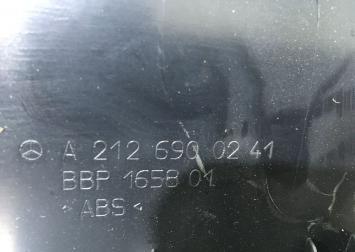Накладка багажного отделения Mercedes W212  2126900241