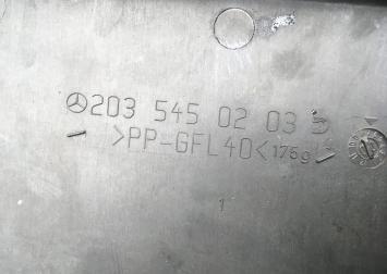 Крышка короба предохранителей Mercedes W203 2035450203