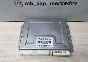 Блок управления пневмоподвеской Mercedes W220 2205453832