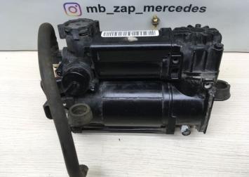Компрессор подвески Mercedes W211 2113200304