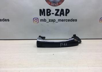 Ручка передней двери Mercedes W211 2117600870