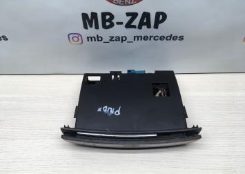 Пепельница передняя Mercedes W220 2208100830
