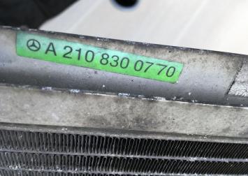 Радиатор кондиционера Mercedes W210 2108300770