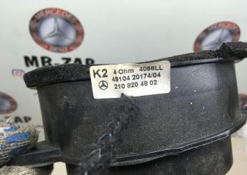 Динамик Mercedes W210 2108204802