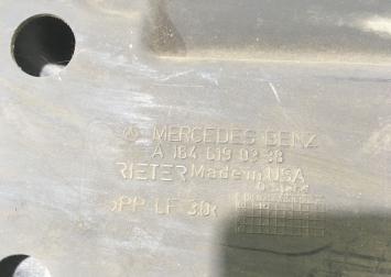 Защита днища Mercedes W164  1646190438