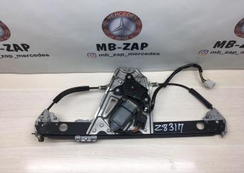 Стеклоподъемник задний правый Mercedes W220 2207300446