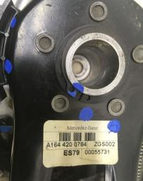 Рычаг стояночного тормоза Mercedes W164 1644200784