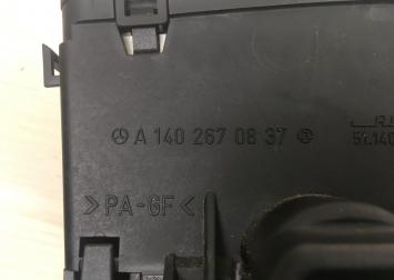 Кулиса АКПП Mercedes W210  А1402770298 А1402770298