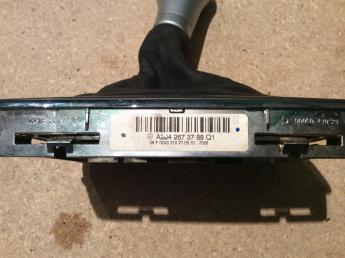 Ручка АКПП Mercedes W204 C a2042673788